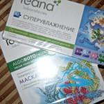 Альгинатные маски и концентраты Teana