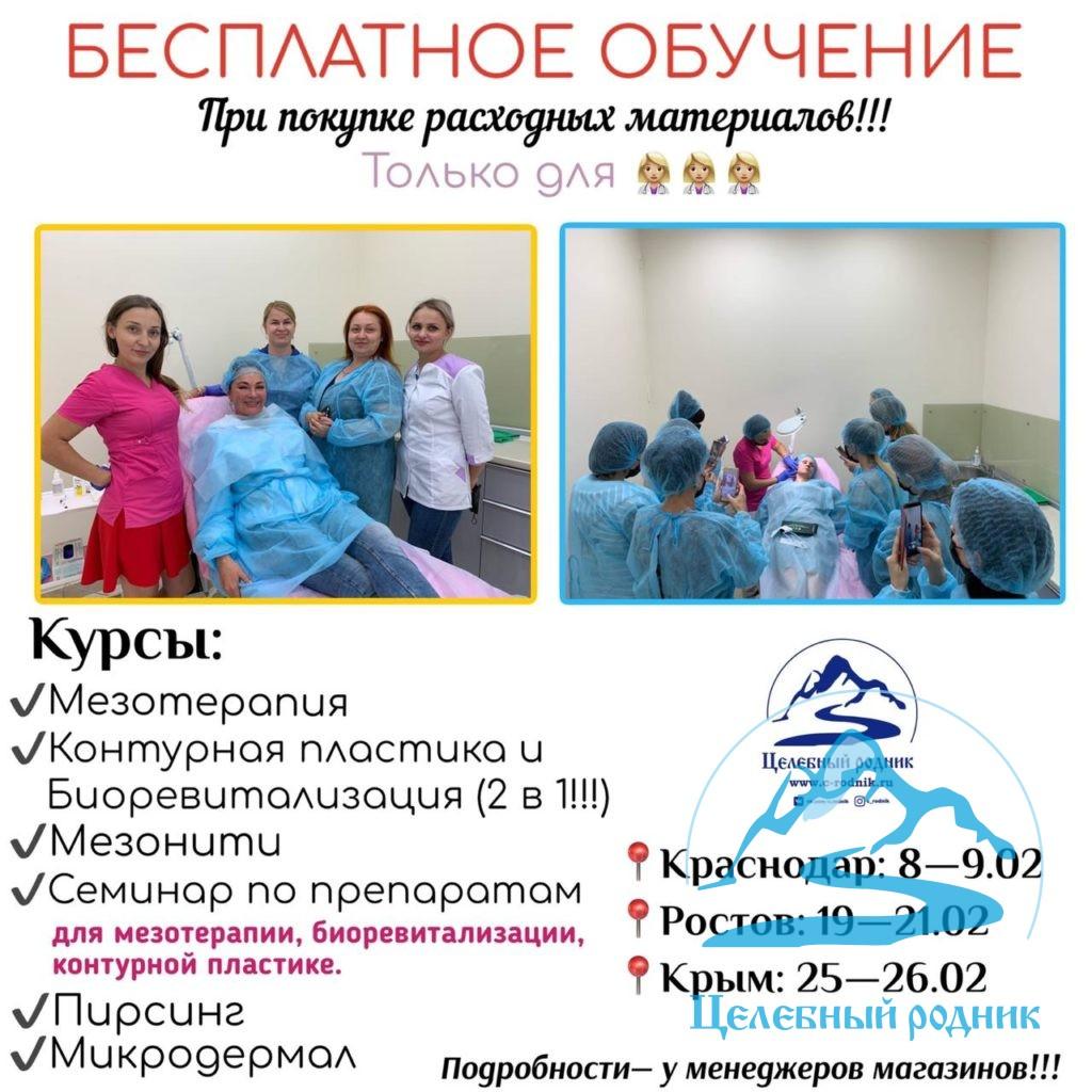 IMG-20200202-WA0003