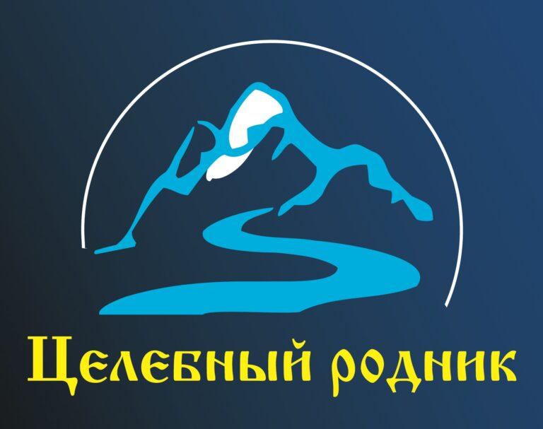 Логотип Целебный Родник